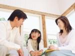 子育て支援優良事業所