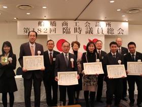 平成27年度 第11回子育て支援優良事業所 表彰・認定企業